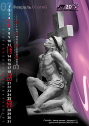 "Exclusive calendar ""THE KING OF MARBLE""."