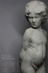 Exclusive calendar-poster (marble sculpture).